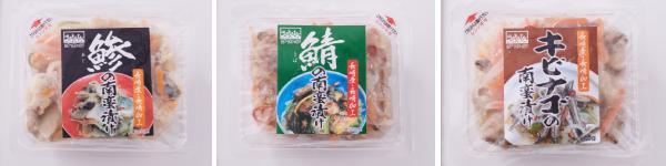長崎県産 地魚の南蛮漬け3種(7パック)