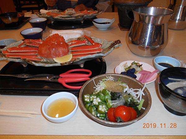 .2日目の夕食 ずわい蟹会席の一部