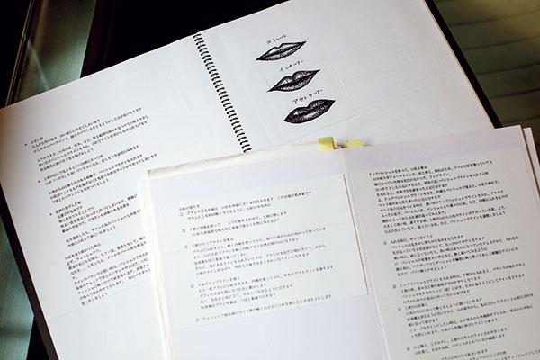 長年のメイク研究を 書き留めたノート。 ここから今のノウハウが 生まれました。