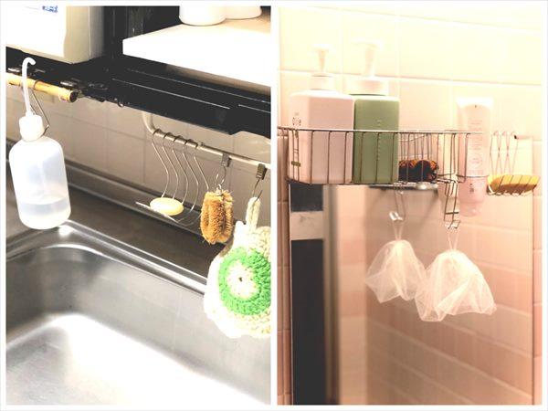 楽家事アイデア:キッチン掃除