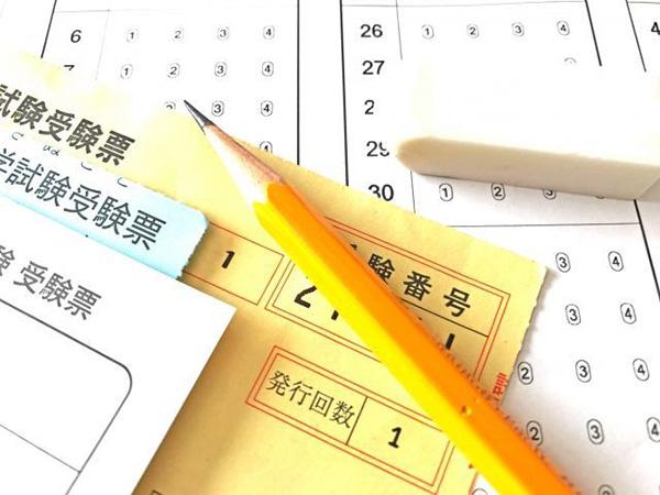 国家試験の合格発表が3月15日にありました
