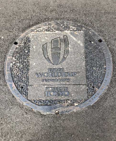 2019年ラグビーワールドカップのマンホール蓋