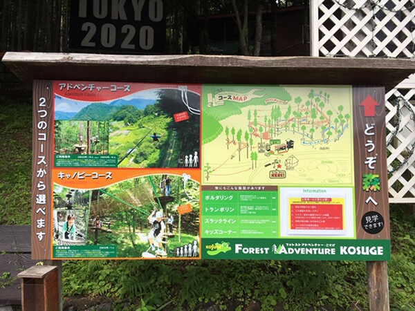 小菅村を散策