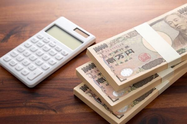 老後2000万円と算出した根拠