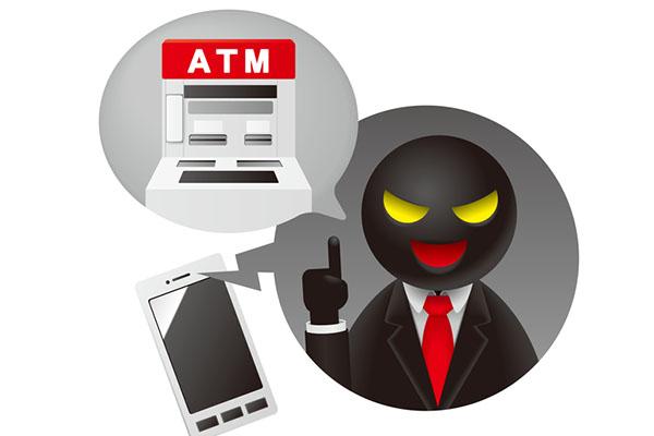 還付金詐欺の手口と特徴
