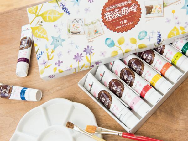 布えのぐ(アクリル絵の具)なら、水彩絵の具と同じように描けて、乾燥後24時間で洗濯もできます。