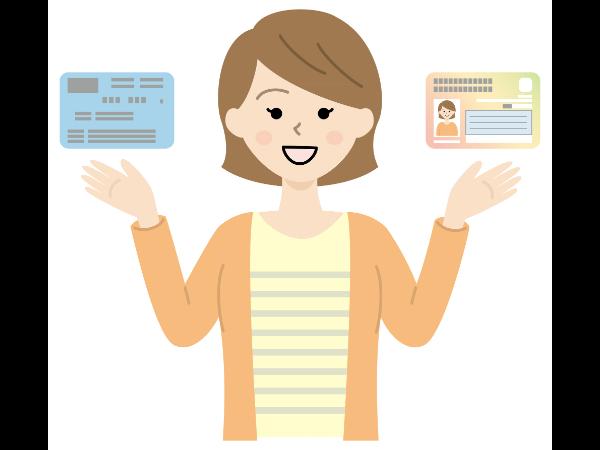 マイナンバーカードが健康保険証にもなるって本当?